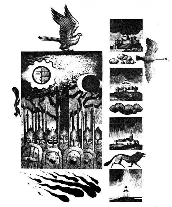 """Бисти Д.С. – Разворотная иллюстрация к """"Слову о полку Игореве"""". 1985"""