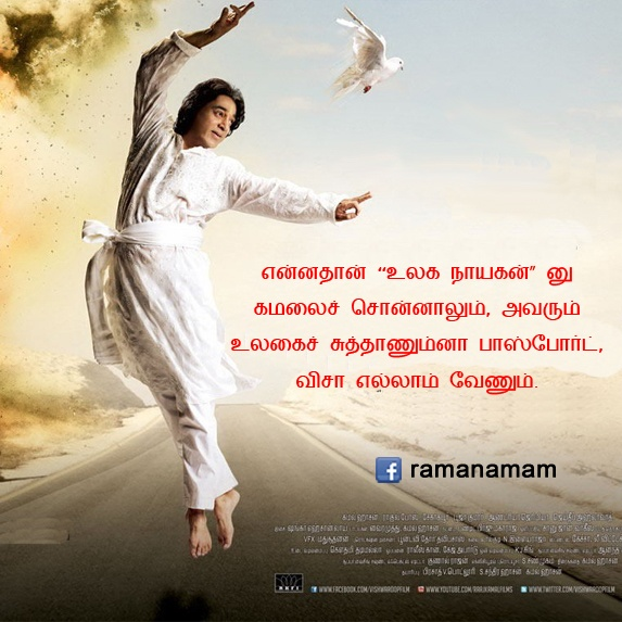 http://www.ramanamam.com/images.php
