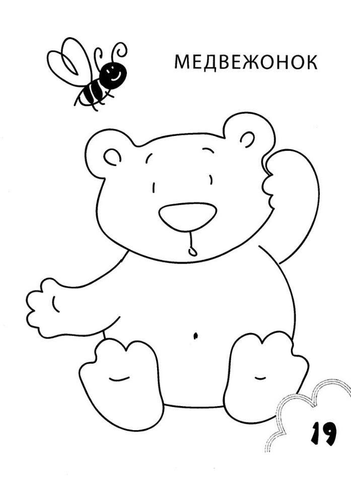 18 besten Animal coloring pages for kids Bilder auf Pinterest ...