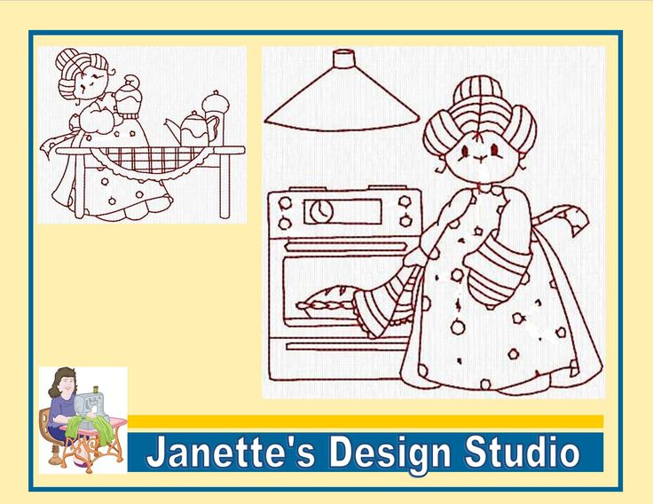 machine embroidery design set of 10 redwork kitchen granny size - Bakers Gonna Bake Kitchen Redwork Embroidery Designs