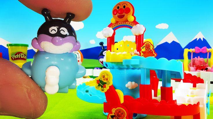アンパンマン おもちゃ おそらであそぼうアンパンマンランド 全5種❤アニメおもちゃ キッズトイ kids toy