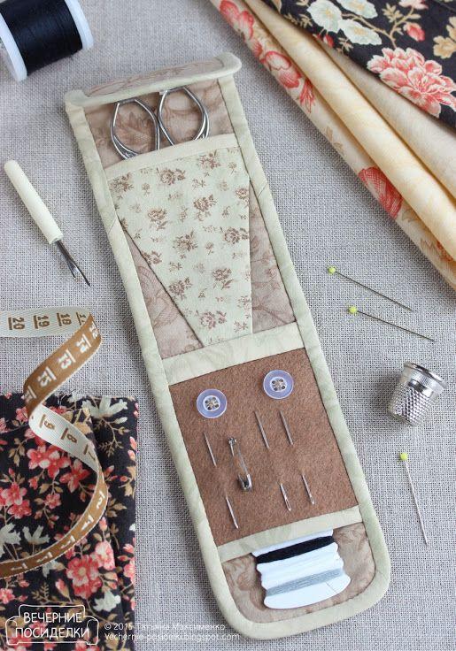 Вечерние посиделки: Как сшить швейный органайзер / Tiny sewing kit tutorial