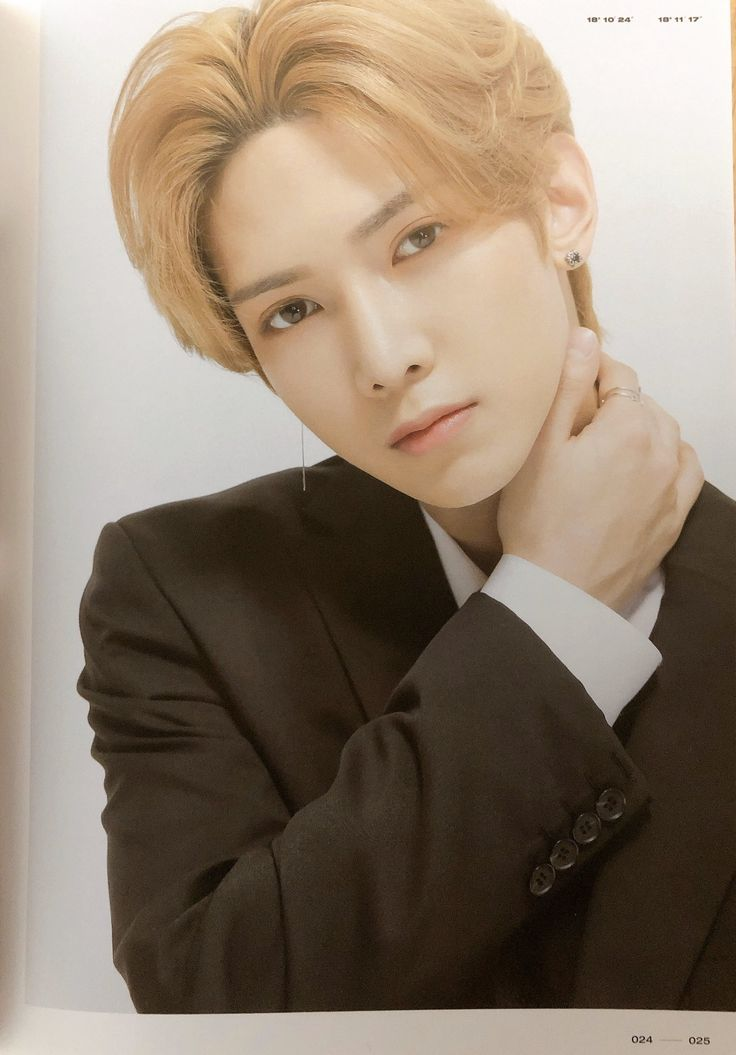 Yeosang in 2020 | Icon, Singer, Cute
