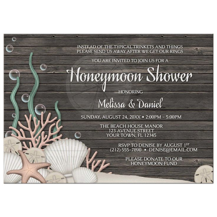 Honeymoon Shower Invitations - Rustic Beach and Wood