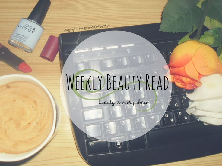 Diary Of A Beauty Addict