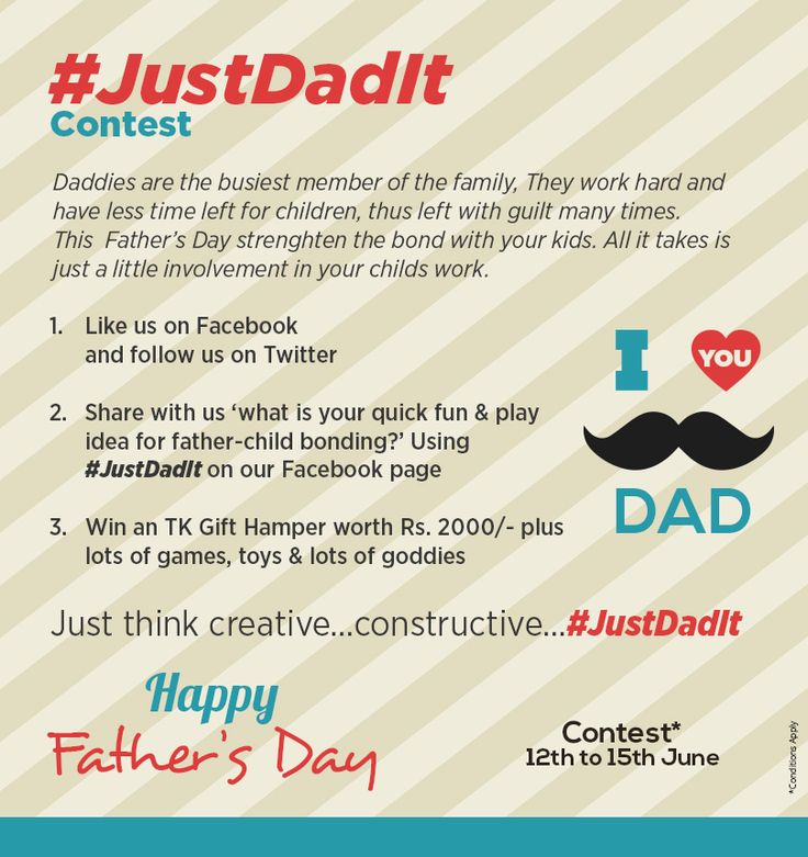 Father's day App