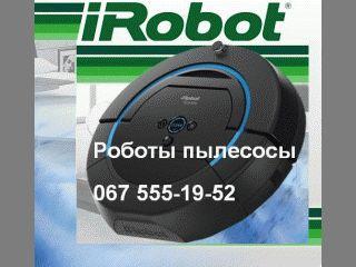 Роботы пылесосы ecoprom.biz