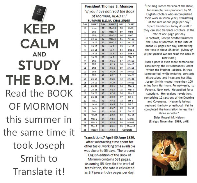 """#BOMSummer """"A BOOK OF MORMON SUMMER"""" READING PROGRAM!!! Help your SEMINARY STUDENTS to read the ENTIRE Book of Mormon before next school year with this program! """"If you have not read the Book of Mormon, READ IT!""""–President Thomas S.Monson SEE: http://bookofmormonsummer.wordpress.com/ FACEBOOK PAGE: https://www.facebook.com/BookOfMormonSummer"""