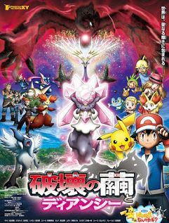 Pokémon Filme 17 Dublado - Assistir Online