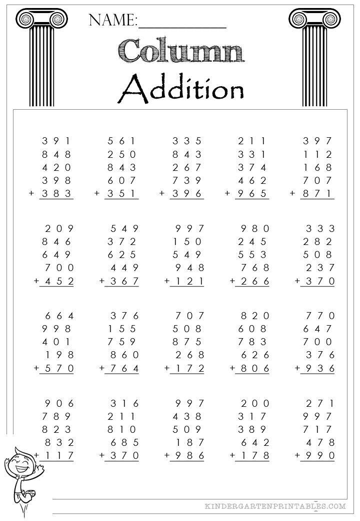 Three Digit Column Addition 5 addends worksheets