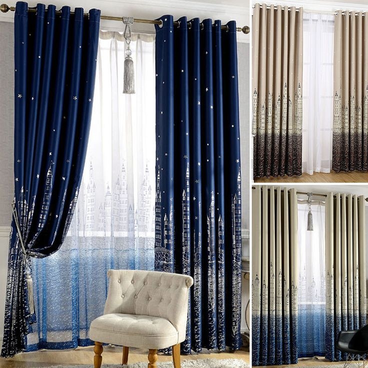 Castle Shade Cloth/Tulle Drape Curtain Fabric Bedroom Blackout Lining
