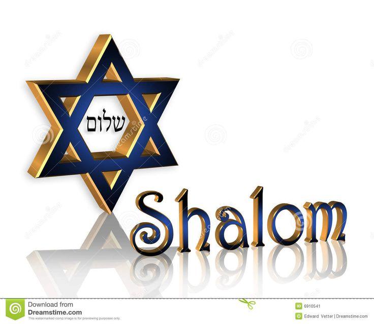 estrella de david judios - Buscar con Google
