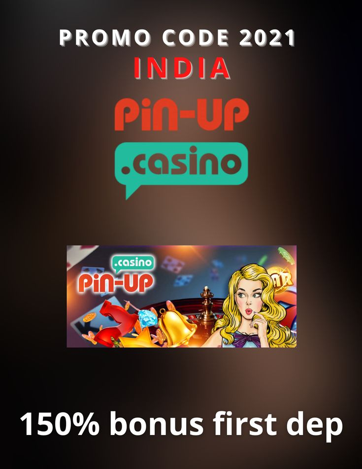 Müştəriləriniz pin up casino  #haqqında həqiqətən nə düşünür?