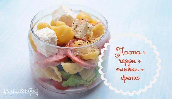 recept-salat-pasta-feta