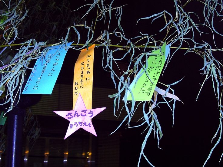 tanabata activities