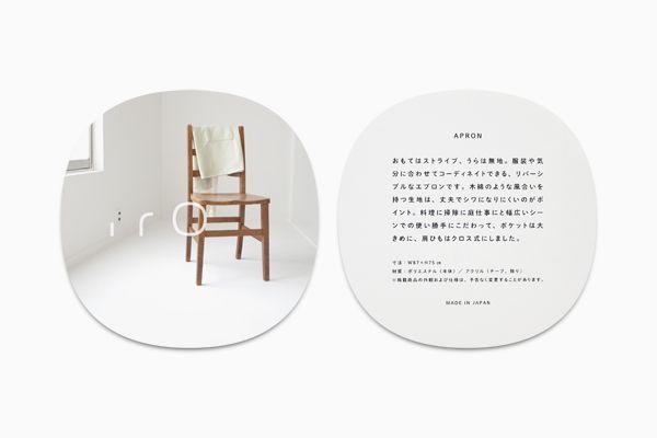 コトホギデザイン   東京都杉並区・デザイン事務所   実績紹介   LOGO(CI / VI)   iro