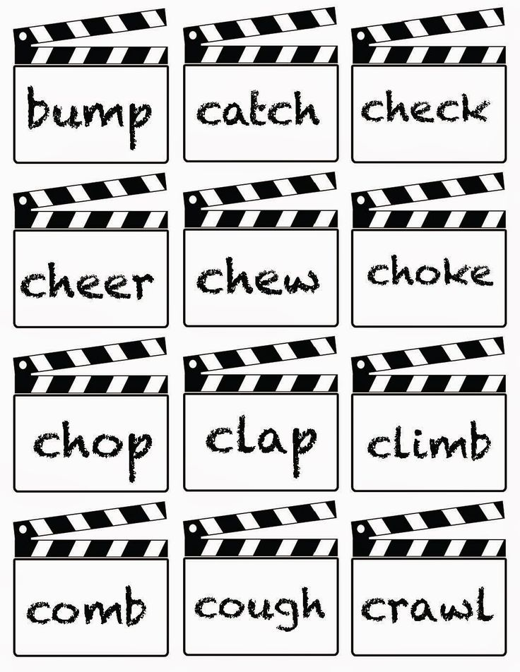 how to see if it is a verb cheat