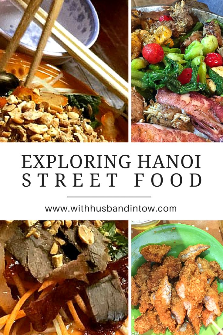 Hanoi Street Food Tour in the Old Quarter | With Husband in Tow | http://www.withhusbandintow.com/hanoi-street-food/ #Vietnam #Travel #Food