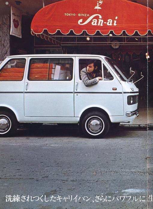 corporalsteiner, スズキ キャリィ Van 360 - 郷愁の自動車・カタログギャラリー