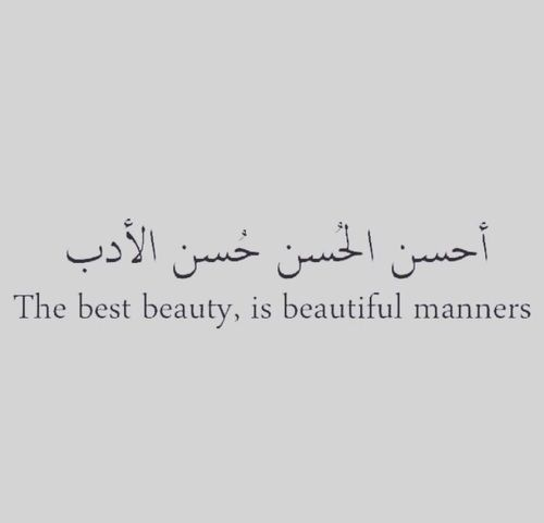 Many people embrace Islam after they meet a Muslim with amazing #manners. Be one!