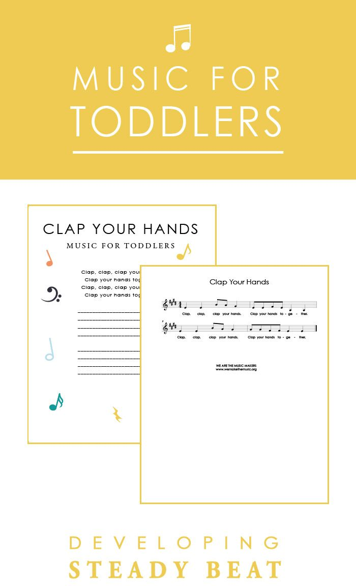 Did you know that your toddler is already developing the skills he or she needs to be an accomplished young musician? Toddlers love this song that helps develop steady beat skills for a solid musical foundation. Click through for a free lesson that includes a recording, sheet music, and lyrics!
