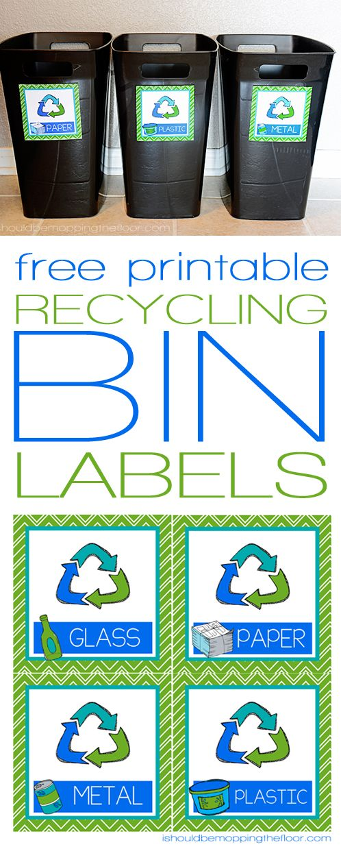 Free Printable Recycling Bin Labels: PAPER, PLASTIC, METAL, & GLASS  | Perfect to set up your own home recycling center. #americastea #ad