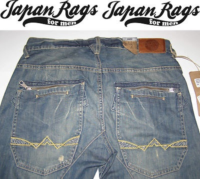 Jean japan rags homme 811 basic gris
