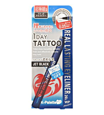 K-PALETTE  One Day Tattoo Real Lasting 24 Hour Eyeliner 1piece $15.20