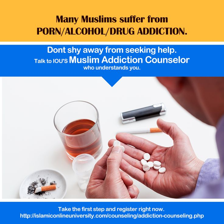 IOU's Islamic Counselling Service launches affordable Addiction Counseling. Seek help from a Muslim Counselor right from the comfort of your home.
