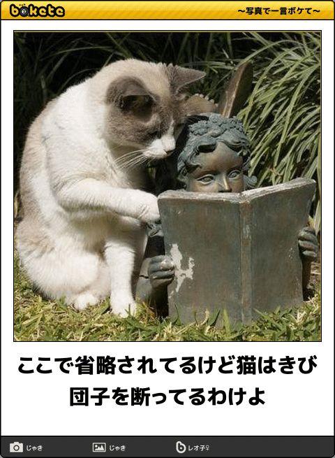 ここで省略されてるけど猫はきび団子を断ってるわけよ