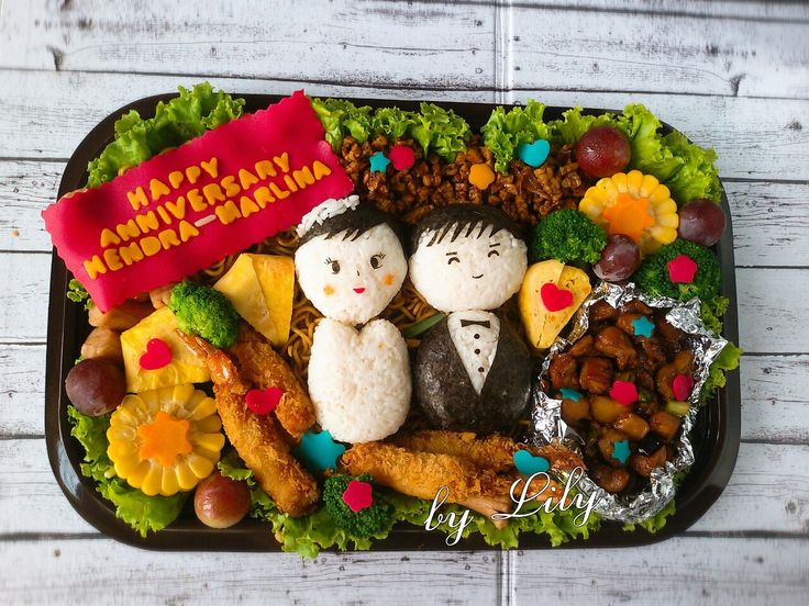 couple bento anniversary