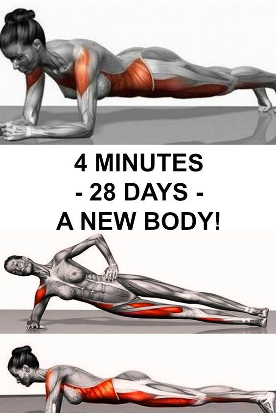 Probably you have already read about this method somewhere, but think of it skeptically. People who trusted this method have tried it and made their body stronger with a fully defined abdomen.