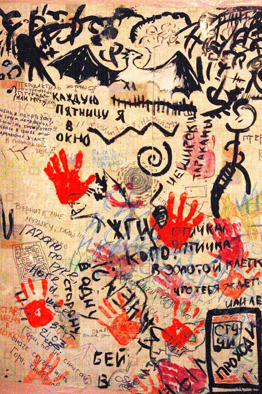 """""""Здесь как будто взорвалась цистерна с красками. И не одна. Надписи и рисунки встречались и на нашей стороне, но здесь они не встречались, здесь они и были коридором. Огромные, в человеческий рост и выше, режущие глаз, они змеились и струились, налезали друг на друга, разбрызгивались и подпрыгивали, вытягивались до потолка и стекали обратно. По обе стороны от меня стены будто вспухли от росписей, а сам коридор стал казаться уже. Я ехал по нему разинув рот, как сквозь бред сумасшедшего."""""""