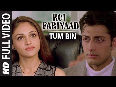 Official: 'Koi Fariyaad' Full Video Song - Jagjit Singh | Tum Bin | - YouTube