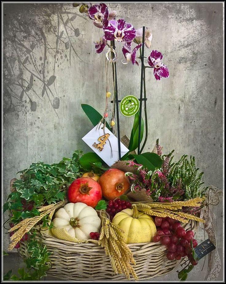 #Ψάθινο #καλάθι με #φθινοπωρινή #διακόσμηση - Floral Artist Ντίνος Μαβίδης #4LOVEgr