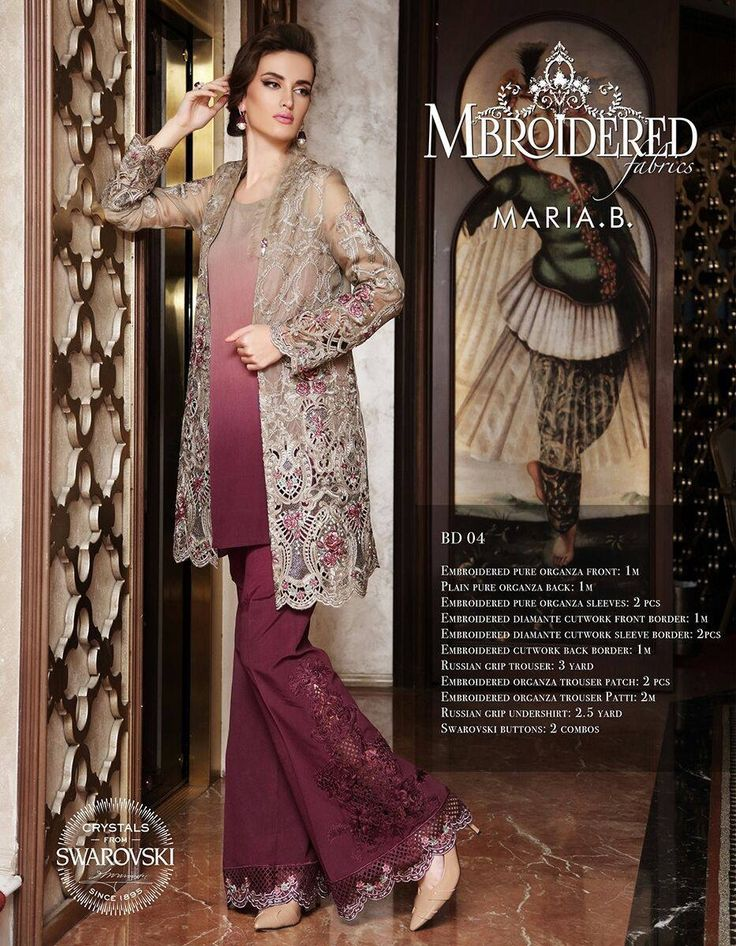 Henna Mehndi Shalwar Kameez Uk London : Best maria b m embroidered collection images on