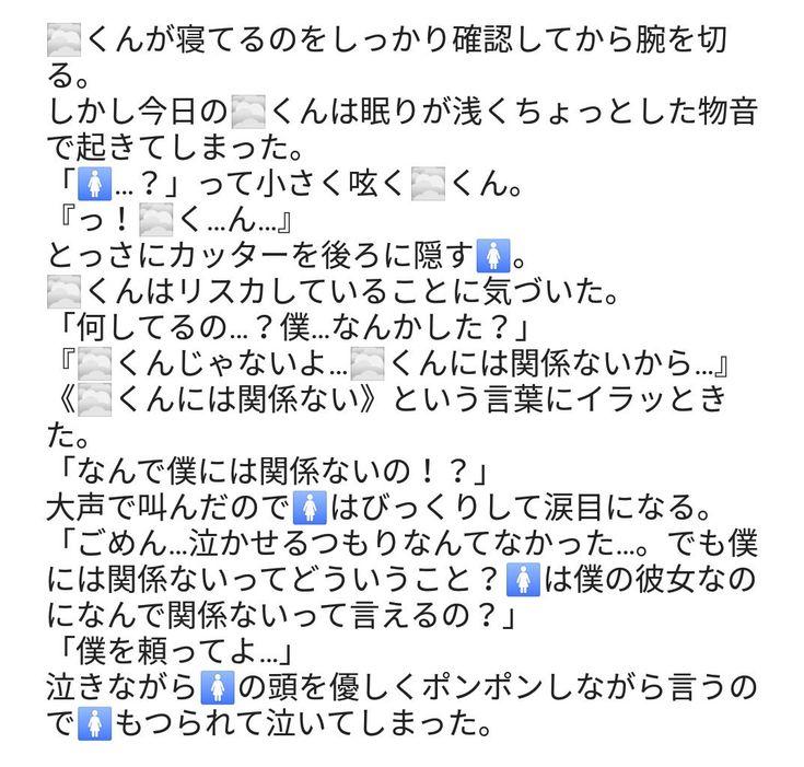 鬼 滅 の刃 夢小説 無一郎 『鬼滅の刃恋愛系R18』第1章「時透無一郎