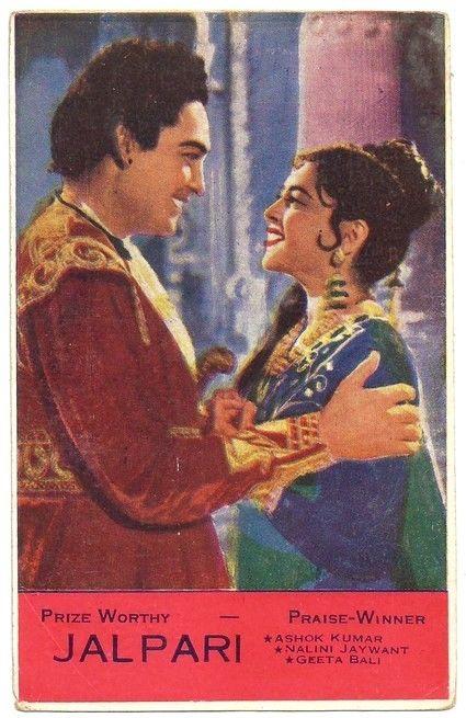 Ashok Kumar & Nalini Jaywant