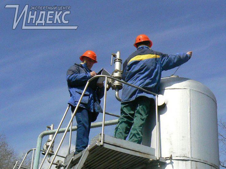 Верховный суд РФ разрешил использование негосударственной экспертизы проектной документации даже если речь идёт о безопасности сетей газораспределения и газопотребления.  http://www.indeks.ru/news/verkhovnyy-sud-rf-razreshil-ispolzovanie-negosudarstvennoy-ekspertizy-proektnoy-dokumentatsii-dazhe-/
