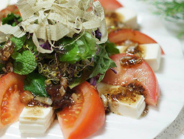 토마토 연두부 샐러드