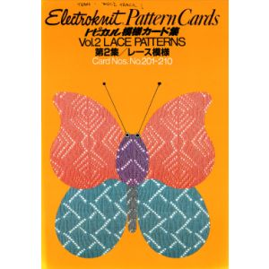 Brother Electroknit Pattern Cards Vol.2 Lace Patterns Cards 201-210 - Electroknit - Patterns and Magazines - Brother-KnitKing