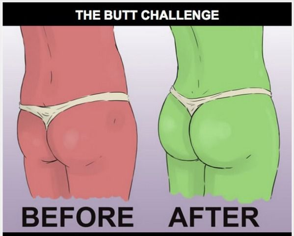 The Butt Challenge