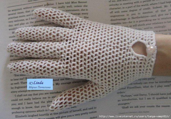 МК по вязанию перчаток от Линды.. Обсуждение на LiveInternet - Российский Сервис Онлайн-Дневников