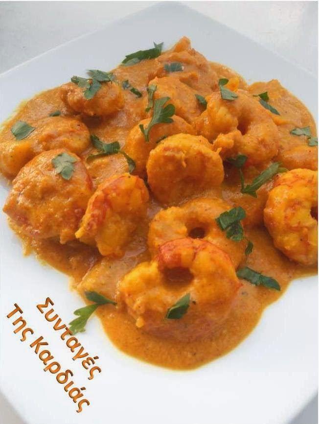 Η δική μου συνεισφορά στις μέρες της νηστείας, θέλησα να έχει έναν πιο …. εξωτικό χαρακτήρα!! Εάν σας αρέσει η ινδική κουζίνα και το άρωμ...