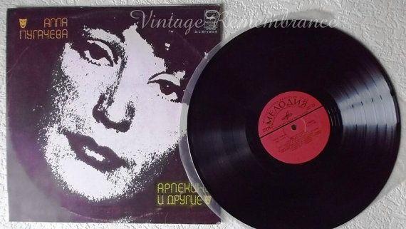 Alla Pugacheva Vintage Vinyl Record Soviet by VintageRemembrance