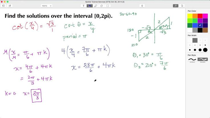 Click here to learn how to  find all of the solutions to a trigonometric equation over a specified interval, [0,2pi).  We then verify the solutions using the GRAPH, WINDOW and TRACE features of the TI-84C.  Cotangent Function
