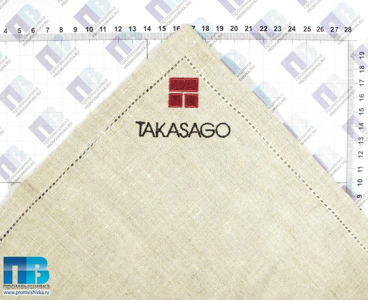 Вышивка на салфетке логотипа Takasago #embroidery