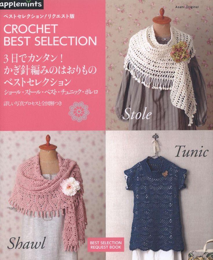 Crochet asahi best selection