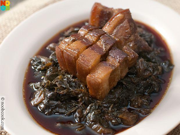 Mei Cai Kou Rou Recipe   Steamed Mui Choy with Pork Belly (梅菜扣肉)
