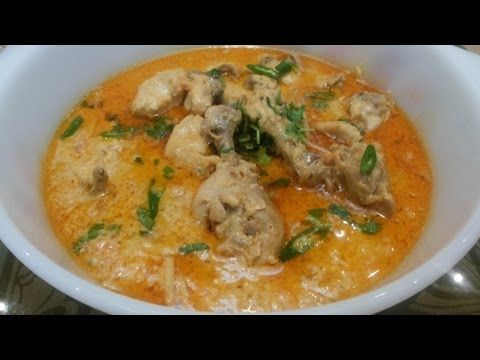 Yogurt Chicken Curry   Dahi  Wala Chicken ( Cooking With Fouzia )